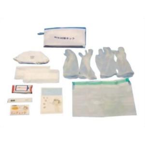 新型インフルエンザ対策 簡易衛生キット
