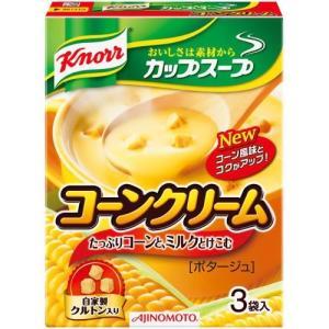 クノールカップスープ コーンクリーム 3袋入