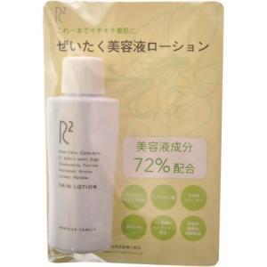 R2 自然派基礎化粧品 スキンローション MF109(超乾燥...
