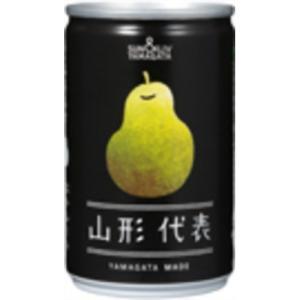 山形代表 ら・ふらんす ストレート果汁100% 160g*30本