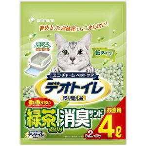 1週間消臭・抗菌デオトイレ 取りかえ専用 飛び...の関連商品8