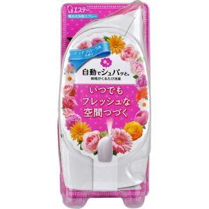 自動でシュパッと消臭プラグ 本体 ピュアフローラルの香り 41ml
