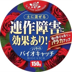 花ごころ バラのバイオキャッチ 150g