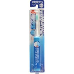 電動歯ブラシ ハピカ超極細 ブルー