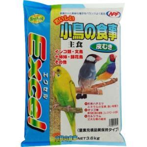 エクセル おいしい小鳥の食事 皮むき 3.6kgの関連商品6