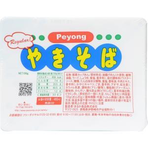 【ケース販売】ペヨング ソースやきそば 106g×18個 ま...