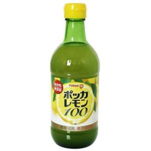 ポッカレモン100 450mlの関連商品1