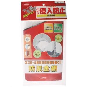 ネズミ侵入禁止 防鼠金網 ソフト 40×45cm...の商品画像