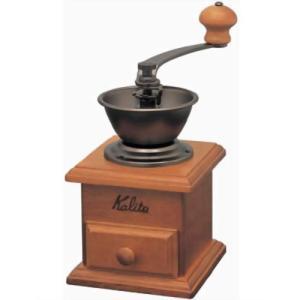 カリタ 手挽きコーヒーミル ミニミル