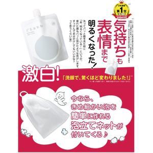 どろあわわ どろ豆乳石鹸 110g 洗顔石鹸 洗顔料 洗顔フォーム 洗顔 泡 泥 ドロ 石鹸 豆乳 2個セット|recommendo|02