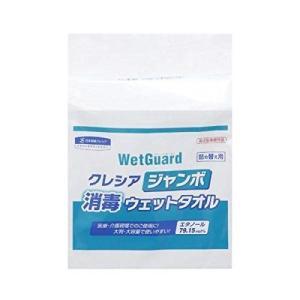 クレシア ジャンボウエット消毒タオル 詰替え用 /8-3910-11 recommendo