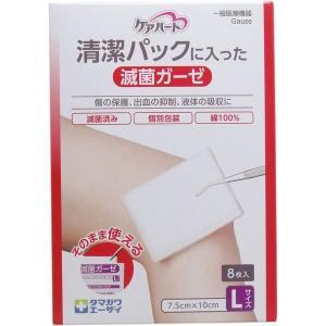 【発売元:玉川衛材】 使いやすいサイズにカットしてあります。  ●Lサイズ・傷、マスクの当てに 個装...