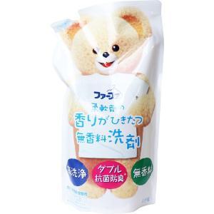 ファーファ 液体洗剤 香りひきたつ無香料 詰替用 0.9kg