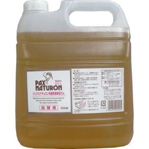 【発売元:太陽油脂】洗濯用液体石けんが通常ボトルの4本分入った詰替用です!!植物油脂を原料にした、高...