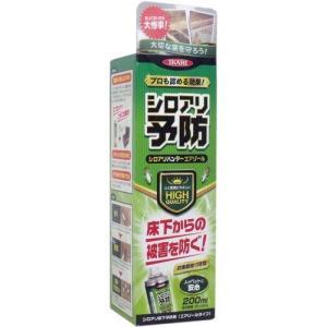 【発売元:イカリ消毒】床下からの侵入を防ぐ!床下に噴霧するだけで、少量でも高い駆除効果を発揮します。...