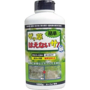 【発売元:トーヤク】成分は、植物に有用な微量要素(ミネラル)です!草を刈った後にむらなく散布しておく...