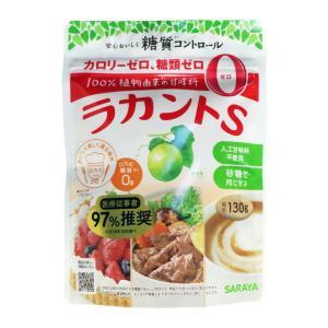 ラカントS 顆粒P 130g 甘味料 調味料 糖質コントロール ダイエット