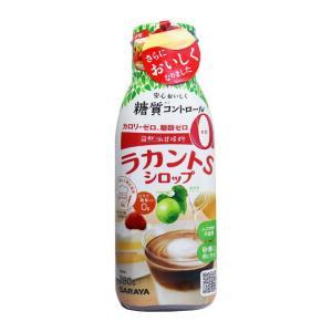 ラカントS シロップP 280g 甘味料 調味料 糖質コントロール ダイエット