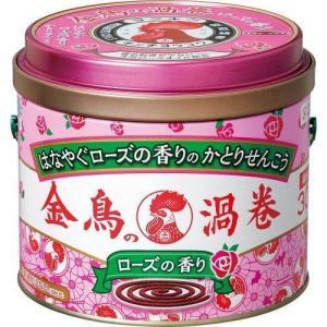 【発売元:大日本除虫菊(金鳥)】確かな品質、はなやぐローズの香りの香取線香!『香り』にこだわった「金...