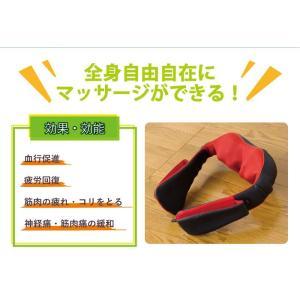 マッサージ 肩こり 簡単・ラクラク操作 ネックマッサージャー も〜む|recommendo|02