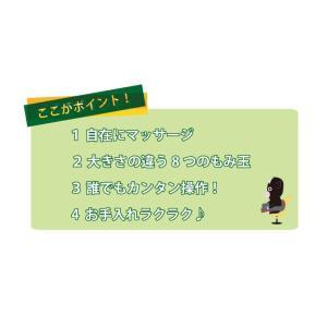 マッサージ 肩こり 簡単・ラクラク操作 ネックマッサージャー も〜む|recommendo|03