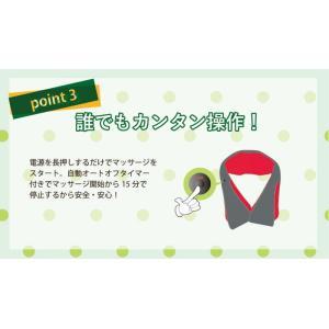 マッサージ 肩こり 簡単・ラクラク操作 ネックマッサージャー も〜む|recommendo|06