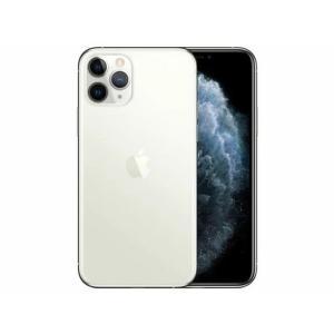 iPhone11 Pro Max 256GB シルバー 本体 SIMフリー 新品未使用 Apple ...