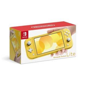 任天堂 ニンテンドースイッチライト Nintendo Switch Lite イエロー 本体 HDH...
