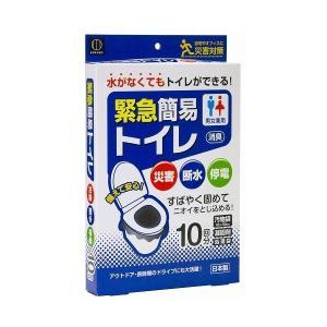小久保 小久保 KM-012 緊急簡易トイレ10回分|recommendo