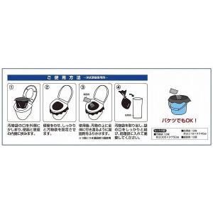 小久保 小久保 KM-012 緊急簡易トイレ10回分|recommendo|03