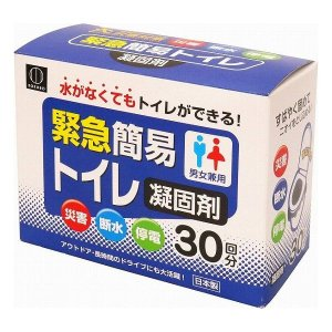 小久保 6590 緊急簡易トイレ 凝固剤 30回分|recommendo