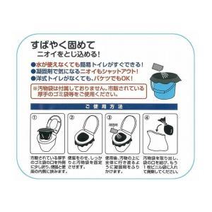 小久保 6590 緊急簡易トイレ 凝固剤 30回分|recommendo|04