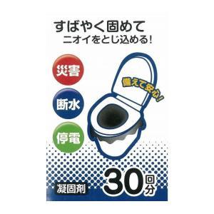 小久保 6590 緊急簡易トイレ 凝固剤 30回分|recommendo|05