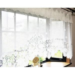 パイルレース 出窓用 スタイルカーテン 145cm×85cmフリル レースカーテン 国産 日本製 北欧 おしゃれ 代引不可|recommendo|07