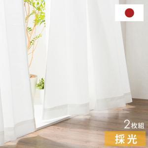 ミラーレースカーテン 2枚組 幅100cm 国産 UVカット 採光 ミラーレース 既成サイズ 丈133cm 丈176cm 丈198cm 洗える|recommendo