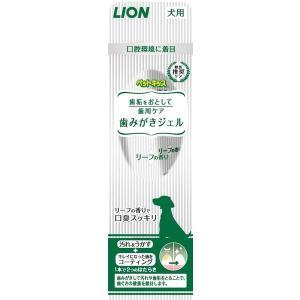 ライオン商事 ペットキッス 歯みがきジェル 40g