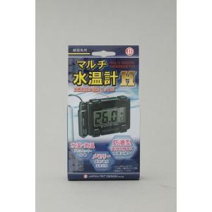 【商品詳細】 水温・気温を同時に測定でき、最高温度・最低温度を記憶します。防滴構造のための海水水槽で...