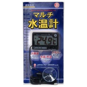 【商品詳細】 従来品より液晶表示部分以外を小さくし、コンパクトになりました。水温と気温を同時に測定で...