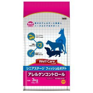 イースター ウェルケア シニアステージ フィッシュ&ポテト 3kg  食物アレルギーに配慮  高齢犬 ドッグフード 国産