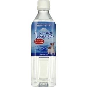 【商品詳細】 ペットの結石に配慮した低マグネシウム・カルシウムの天然水。哺乳類の健康維持に必要なバナ...