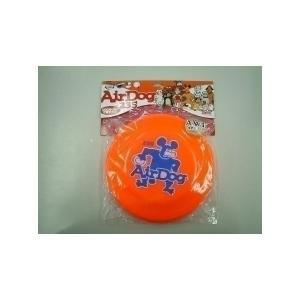 スーパーキャット エアドッグ 235 オレンジ A-53