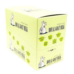【商品詳細】 ヤギミルクを100%原料としており、保存料・着色料は一切使用しておりません。ヤギミルク...