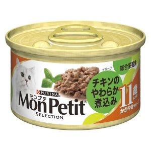 ネスレ日本(株) ネスレピュリナペットケア M...の関連商品2