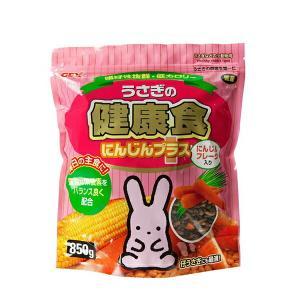 ジェックス GEX うさぎの健康食にんじんプラ...の関連商品2