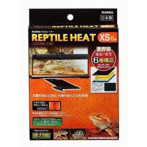 【商品詳細】  耐久性に優れ熱効率を高めた新構造の爬虫類用パネルヒーター。・コードの向きが気にならな...