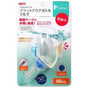 【材質】ボトル:PVCホルダー:ABSホルダーネジ:PSノズル、ボール:ステンレスノズルキャップ:P...