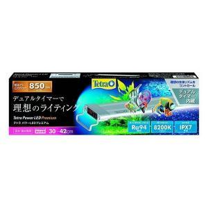 スペクトラムブランズジャパン テトラ パワーLEDプレミアム 30