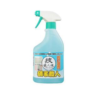 硝子職人 500ml アルコール系ガラスクリーナー 洗剤 洗浄剤 拭き掃除 ガラス 窓 スプレーボトル 代引不可|recommendo