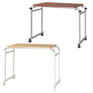 【内容】 ベッドサイズに合わせて横幅・高さを調節可能な伸縮ベッドテーブル。 サイドについているストッ...