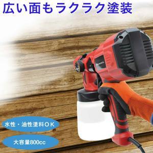 電動スプレーガン 電動スプレー吹付け式 塗装機 電動ペインター DIY スプレー塗装 電動スプレー ペンキ塗り ミニペインター 代引不可|リコメン堂